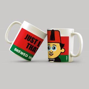 Just like that! Mug
